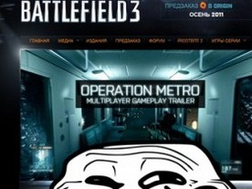 The main menu will replace the Battlefield 3 Battlelog