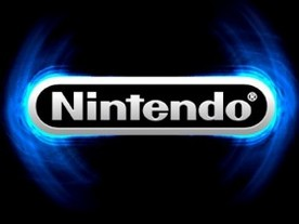 Nintendo is preparing a grand announcement of September 13