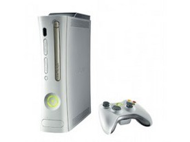 Special model Xbox 360: now and for the fans Military