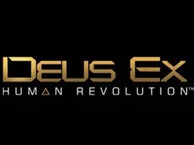 Deus Ex: Human Revolution: On the first boss in addition