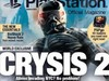 Hidden features nanokostyuma in Crysis 2