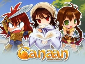 Has information about the upcoming update Canaan Online