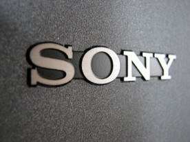 Sony has unveiled a technology Move