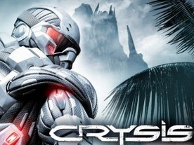 Royal gift to the players in Crysis on the PC